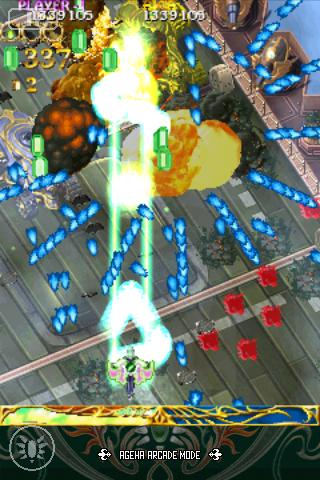 [Image: http://nfgworld.com/grafx/games/Espgaluda-3.png]
