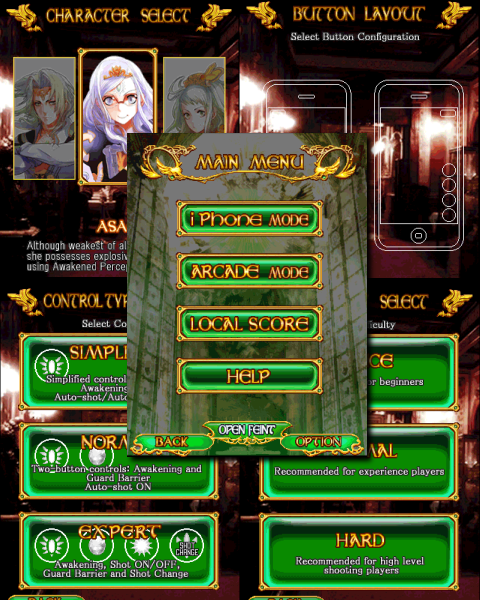 [Image: http://nfgworld.com/grafx/games/Espgaluda-7.png]
