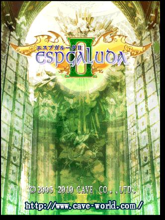 [Image: http://nfgworld.com/grafx/games/Espgaluda.png]