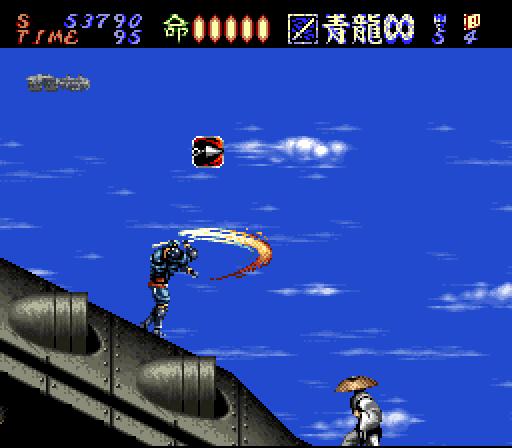 [Image: http://nfgworld.com/grafx/games/Hagane-8.png]