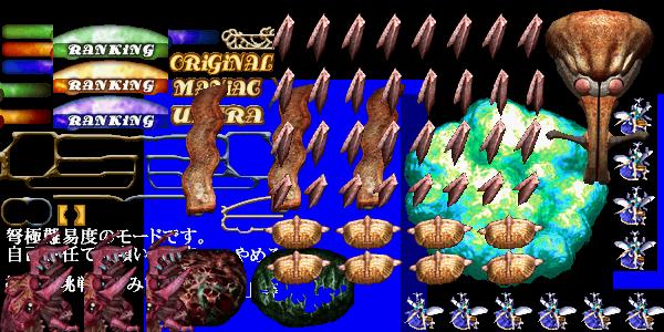 [Image: http://nfgworld.com/grafx/games/Mushi2.png]