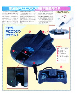 PCEngine Shuttle